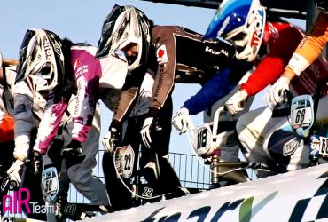 Anti Drogen Spot mit BMX Racern
