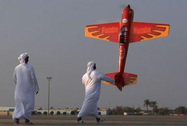 UAE Top Jet / DVD