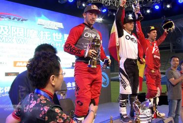 Freestyle Moto X WM